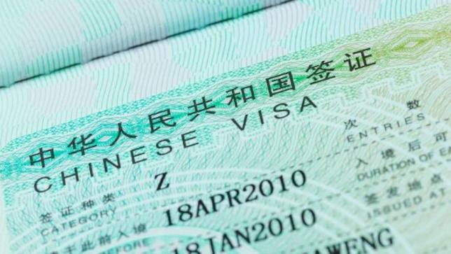 China offers visa on arrival for qualified Bangladeshis