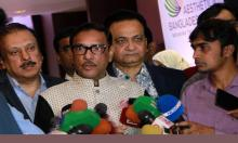 BNP threatening of civil war: Quader