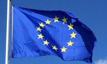 EU hopes upcoming national polls to be competitive, fair