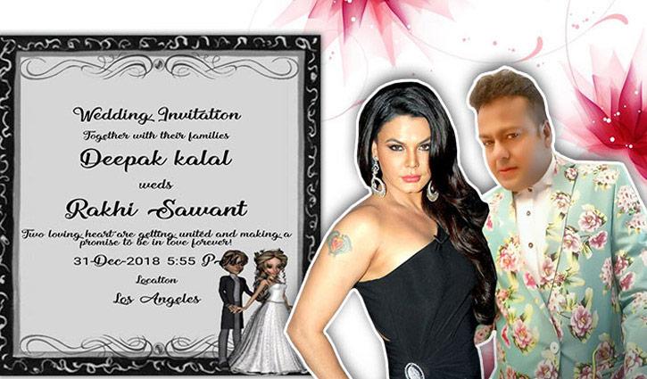 Rakhi Sawant confirms getting married to Deepak Kalal