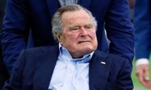 Former US president George Bush, head of political dynasty, dead at 94