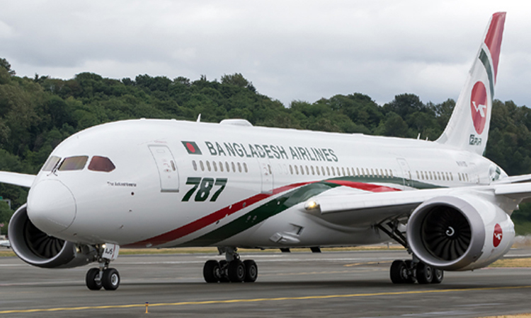 Biman's 2nd dreamliner arrives