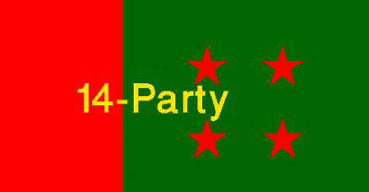 14-party to hold 'Bijoy Mancha' from Dec 16
