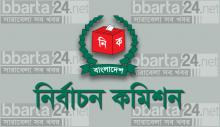 82 rejected candidates appealed to EC