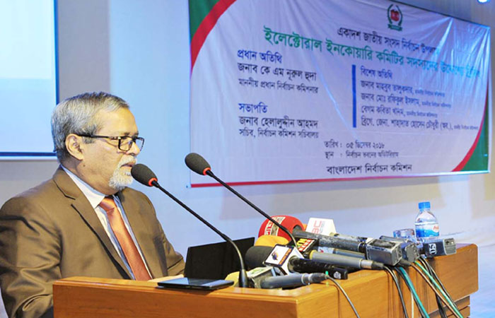 CEC warns of legal action for filing false complaints on polls