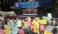 Viqarunnisa students continue demonstration