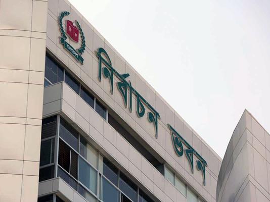 EC declares 80 appeals valid, rejects 76