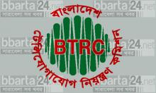 BTRC orders shutdown of 58 websites, news portals