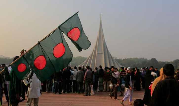 Nation celebrates 48th Victory Day