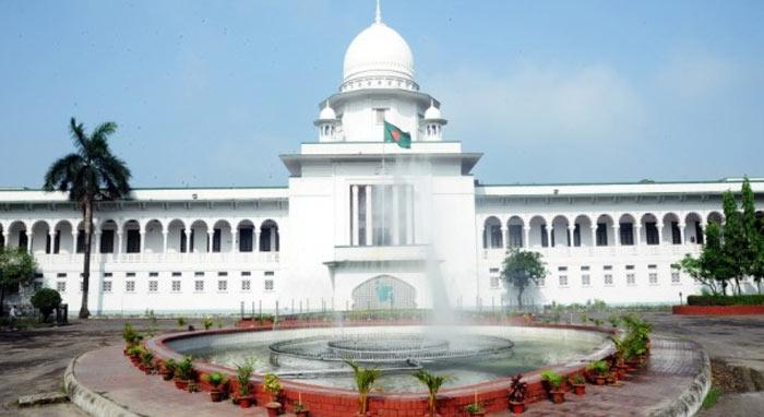 Writ seeking scraping of Jamaat candidates' nomination filed