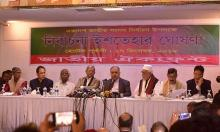 Jatiya Oikyafront announces manifesto with 14 pledges
