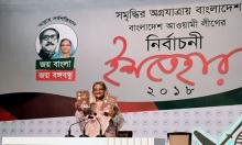 PM unveils party manifesto to 'march towards prosperity'