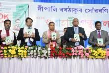 Bangabandhu's autobiography published in Assam language