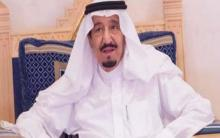 Saudi king orders government reshuffle after Khashoggi fallout