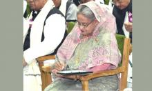 Sheikh Hasina set to be PM for fourth time