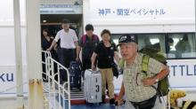Japan starts $9 departure tax for travellers