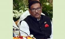 New cabinet capable of accomplishing manifesto: Quader