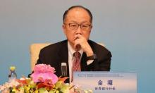 World Bank president abruptly resigns to join infrastructure firm