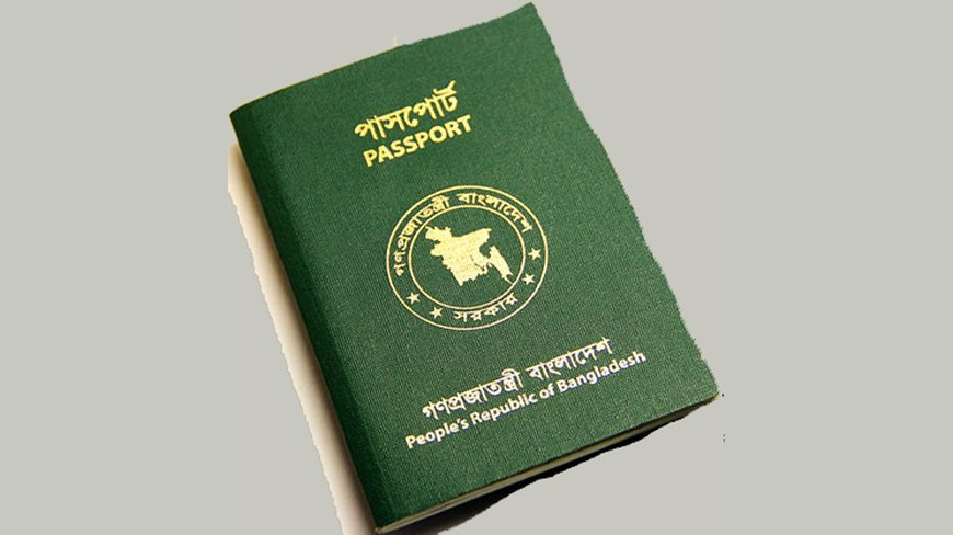 Bangladesh passport ranking improves in world index