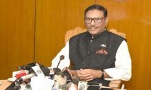 Nation boycotts those who don't believe in Bangabandhu's ideology: Quader