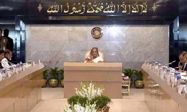 Cabinet okays hajj policy and package