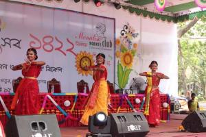 Dhaka University Paila Baishakh Program - 1422