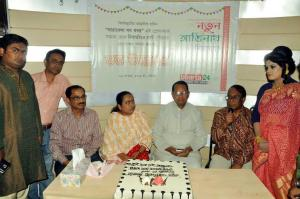 Information Minister Hasanul Haque Inu inaugurated the new office  of bbarta at Kawran Bazar on Sunday.