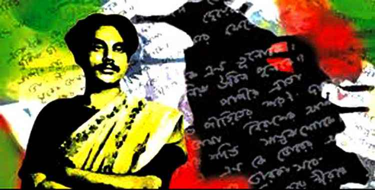 National Poet Kazi Nazrul Islam's 40th death anniversary today