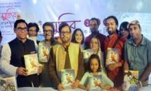 Graphic novel-3 on Bangabandhu launched