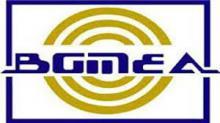 BGMEA's on the spot job fair Saturday