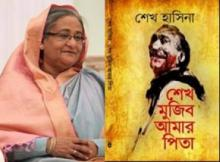 'Sheikh Mujib Amar Pita' to be published in three languages