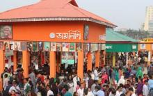 Book fair abuzz with visitors first day of 'Basanta'