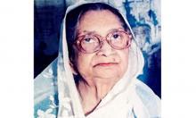 107th birth anniversary of poet Sufia Kamal today