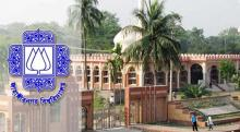 JU admission tests schedule published today