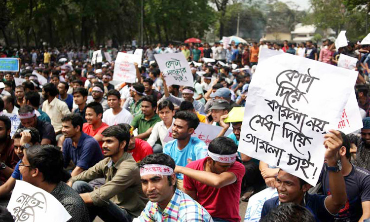 Cabinet abolishes quota system in 1st, 2nd class govt jobs