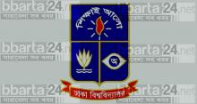 Fresh entry test for DU 'Gha' unit successful students
