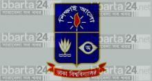 DU 'Gha' unit admission retest Nov 16