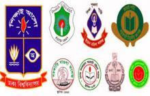Intake test of DU affiliated 7 college begins Nov 9