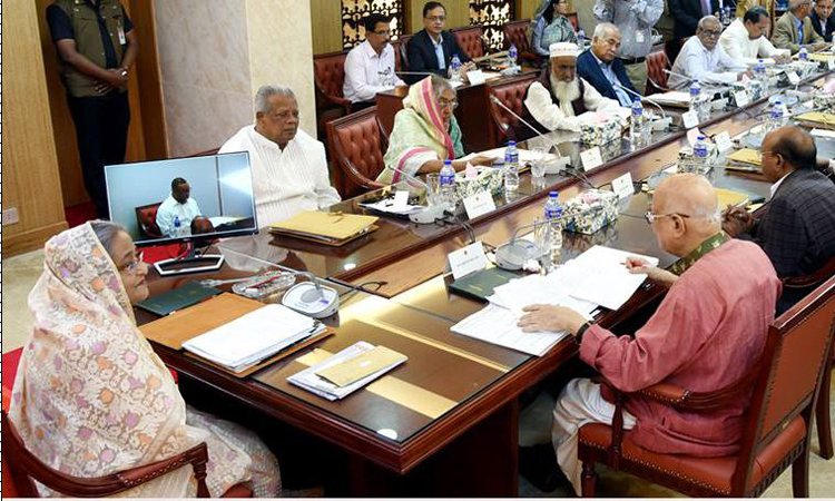 Mother of Humanity Award policy gets cabinet nod