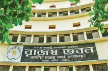 NBR to receive individual tax returns till Dec 2