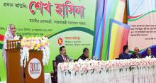 PM calls for strengthening cooperatives movement