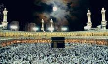 Moon comes directly above Kaaba