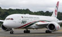 Biman's 2nd dreamliner arrives