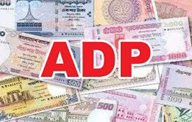 ADP implementation reaches record Tk 36,438cr in July-Nov: Kamal
