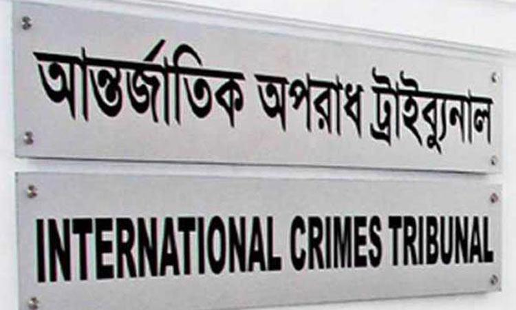 ICT finalises report against 2 Habiganj war crimes accused