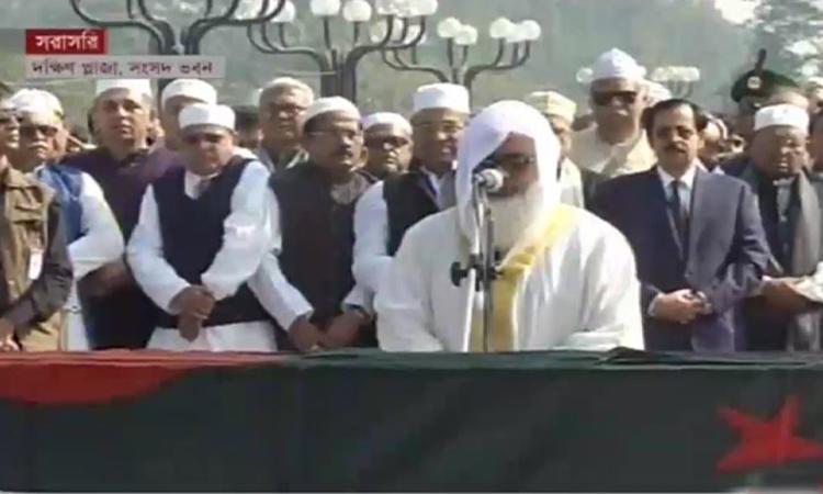 Syed Ashraf's first namaz-e-janaza held