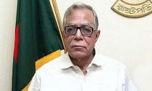 President attends Janaza of Syed Asharf at JS complex