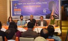Dhaka international film Festival set to begin Thursday