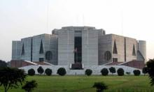 First session of 11th parliament from Jan 30