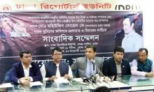 Exemplary punishment of killers of BCL leader Sohel demanded